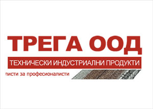 Bulgaria - Trega